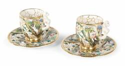 MARILYN MONROE CAPO DI MONTE CUPS AND SAUCERS