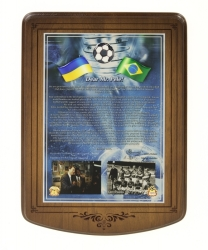 PELÉ ZARYA FOOTBALL CLUB PLAQUE